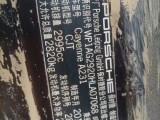 17年保时捷Cayenne新能源